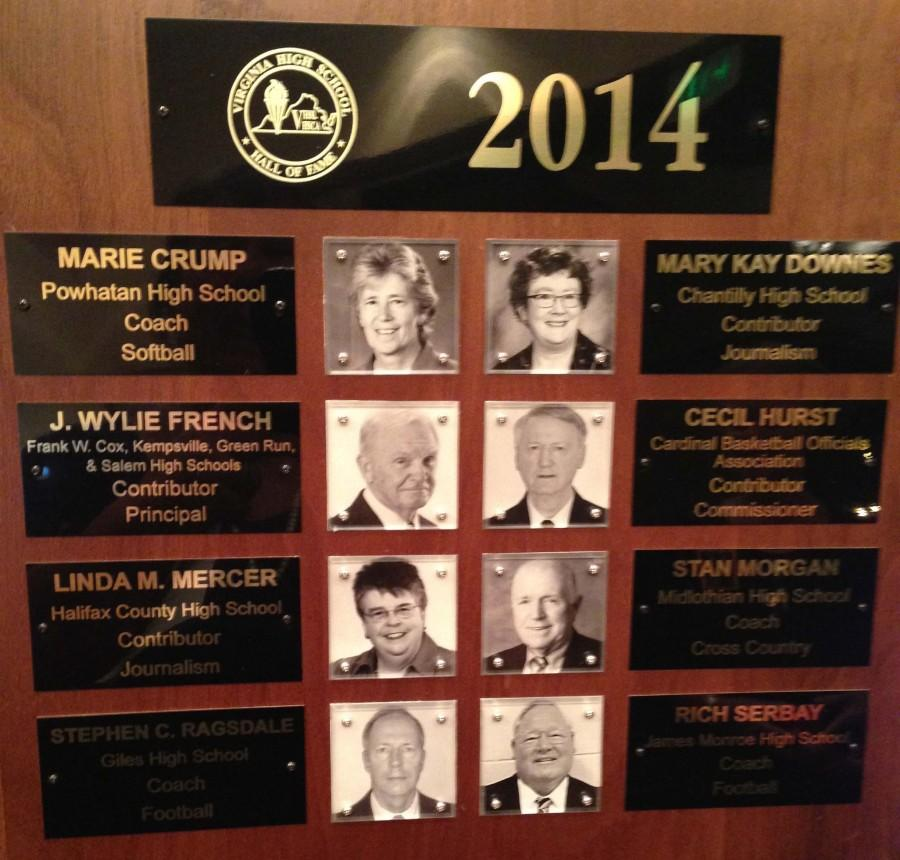 Board Members Inducted into VHSL Hall of Fame