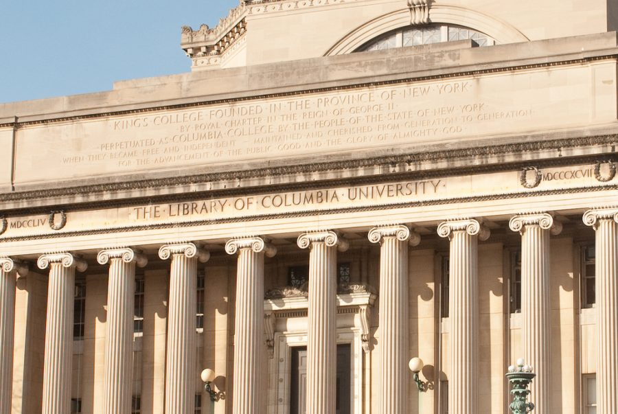 "Finalists will receive a Gold or Silver Crown at a ceremony at Columbia University in March. Alejandro Mallea, ""Columbia University."" Used by permission (CC-BY-2.0)."